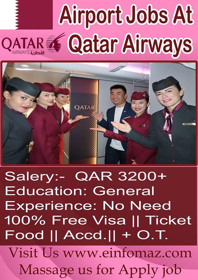 Jobs In Qatar Airport