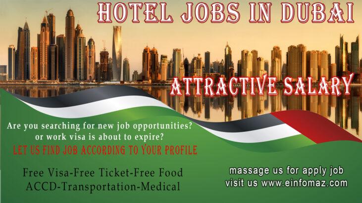 Hotel Dubai Luxury