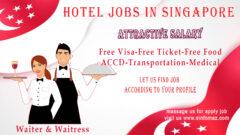 Jobs In Hotel Near Me