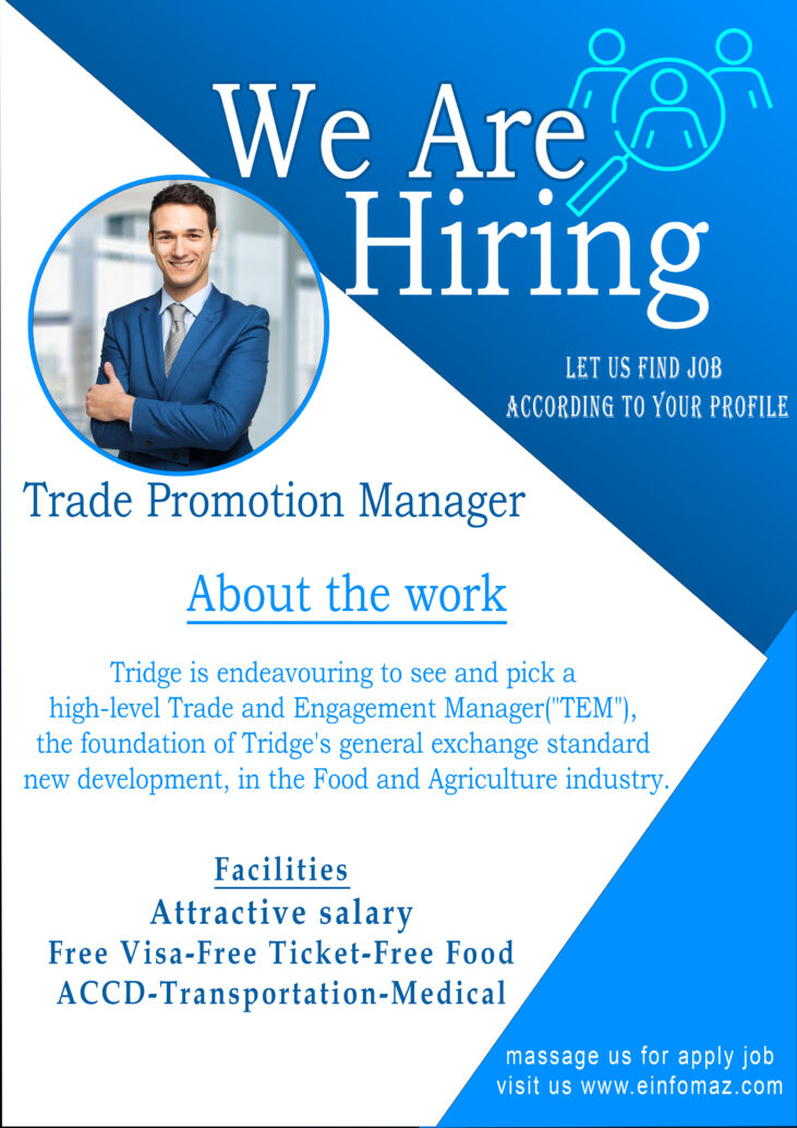 Trade Promotion Manager